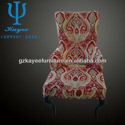 2013 new design armrest chair, high-grade luxury dining room chair KYF-A010