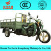 hot sale adult three wheel car motorcycle for cargo