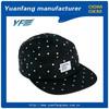 custom 5 panel hats wholesale blank 5 panel cap cheap wholesale