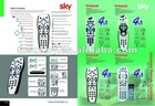 sky hd rev9.0 4 in 1 universal remote control tv+sat