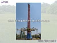 crazy thrilling amusement park machine rides flying tower