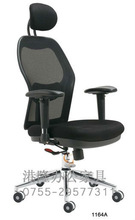 big boss chair/mesh chair /swivel chair(OC-038)