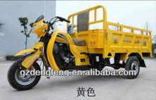 Guangzhou 2013 KAVAKI motor o novo modelo 150cc de três rodas de triciclo