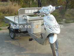 48V500W electric cargo tricycle CYPB-A with pedal