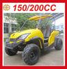 150CC AUTOMATIC KIDS GO KART(MC-422)