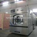 Lj lavadora, secador de, planchadora, la carpeta, etc. Varios equipos de lavandería 15kg