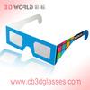 2013 popular chromadepth promotional chromadepth paper 3d glasses