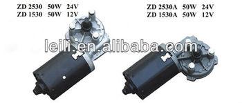 Professional DC motor 30-50W