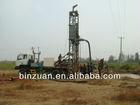 150 reverse circulation drilling rig