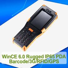 Barcode Scanner - Jepower HT368 Handheld PDA
