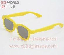 2013 fashion style flexible plastic 3d chromadepth eyewear