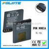 Replacement BL-6Q altilium battery for nokia 6700C