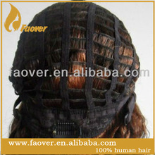 high quality machine made small cap size lace front wig