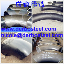 DN250 x Sch20 Elbow 90 deg LR BW Smls CS ASTM A234-WPB