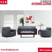 cheap leather sofa set/furniture sofa(S-847)