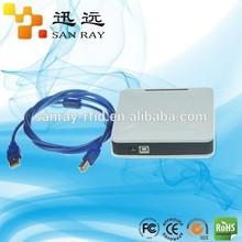 UHF RFID Smart Card Reader (F5002-H)