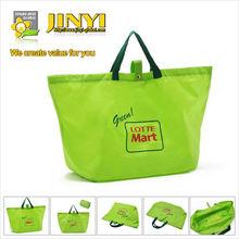 polyester cheap promotional bag customized logo foldable shopping bag