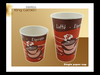 300ml espresso paper cups for vending machines