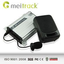 Sun Tracking System MVT380 Enter GPS Blind Area Alarm