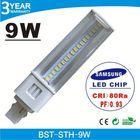 10w counter lighting smd5050 g24 led horizontal inserted light