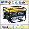 2.5kw home power generators gasoline