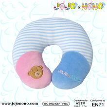 Wholesale 2014 cute cheap toy stuffed baby toys guangzhou