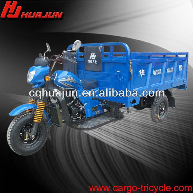HUJU 250cc trimoto three-wheel motorcycle/pedal/bicycle