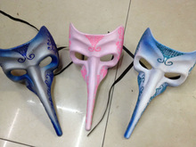 Much Colors Animal Masquerade Masks