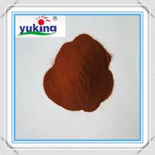 Povidone iodine hospital disinfectant powder
