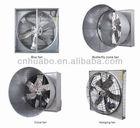 Huabo chicken farm ventilation fans