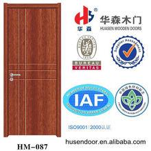 Simple Lines School Doors Design Wooden Furniture