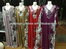 NY083 New Design HOT Modern muslim/islamic clothing;Women Islamic ABAYA