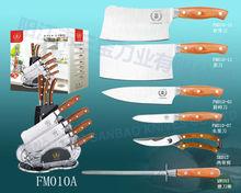 7pcs Classic and uique wooden handle kitchen knife and scissors block set