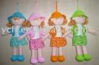 08249 stuffed fabric dolls