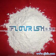 magnesium oxide/MgO 98%(industrial grade)1309-48-4