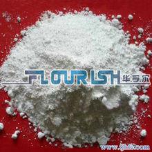 Zinc oxide/ZnO 99.8%(reagent grade,ACS,AR)1314-13-2