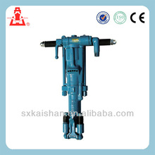 Kaishan brand Y19A Hand hold Rock Drill Jackhammer