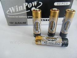 12v dry battery pro manufacturer