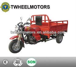 Three wheel motorcyle with round headlights, 150cc/175cc/200cc/250cc