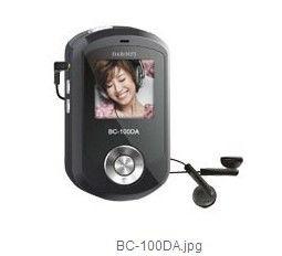 dab radyo mp3 ekran cep