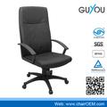 venda quente mais barato do computador do escritório cadeira com armação de nylon
