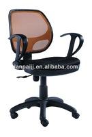 mesh seat chair/desk chair mesh/office mesh chair LP-b274