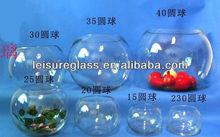 ball shapde glass fish bowl
