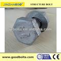 Alta resistência astm a325 galvanizado hex cabeça do parafuso( iso9001: 2008 certificados)