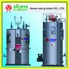 Heavy oil fired steam boiler price