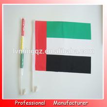 cheap custom car flags,high quality UAE car window flag,car mirror flag cover