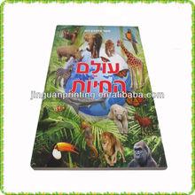 Big animal printing board book,children educational animal hardcover book