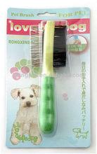Air Cushion massage pet double hair Comb/pet supply
