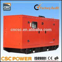 30KW with cummins engine Soundproof Type Diesel Genset