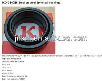 China manufacturer high quality bearing GE60ES